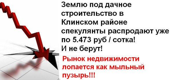 Россия заинтересована в замороженном конфликте на Донбассе. Это часть ее общей стратегии по отношению к соседям, - Расмуссен - Цензор.НЕТ 3976
