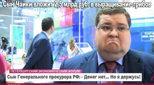 Российские парламентарии одобрили применение Нацгвардией РФ оружия в толпе - Цензор.НЕТ 8772
