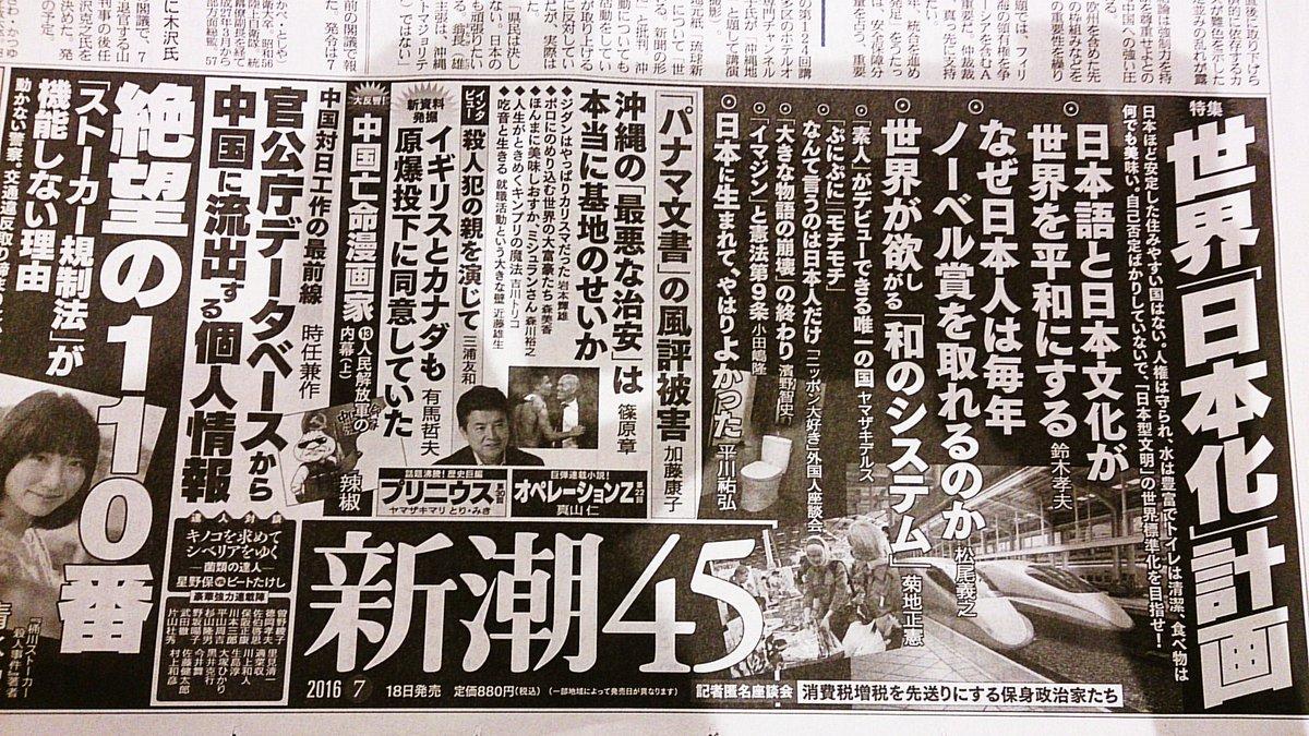 【東京渋谷】ハチ公前、路上喫煙が後絶たず 清掃員の面前でポイ捨て★2 ©2ch.net YouTube動画>7本 ->画像>60枚
