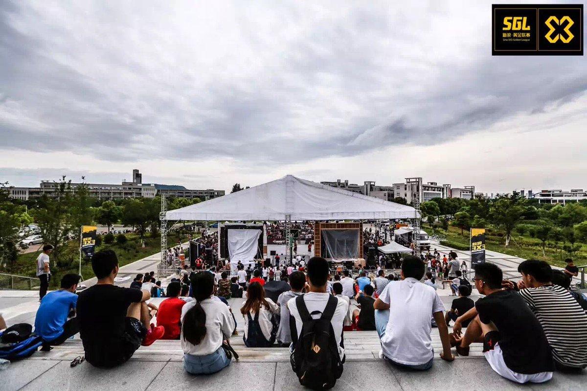 Chengdu Challenger 2016