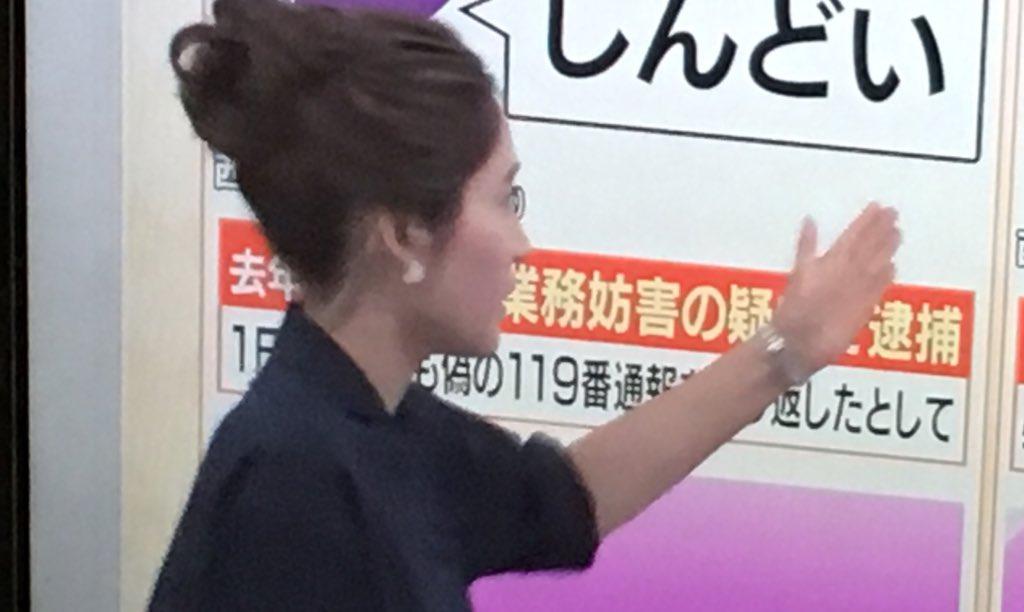 TBS★吉田明世 Vol.47★サンジャポでビビット!  末尾dはNGIDに登録を©2ch.netYouTube動画>6本 ->画像>327枚