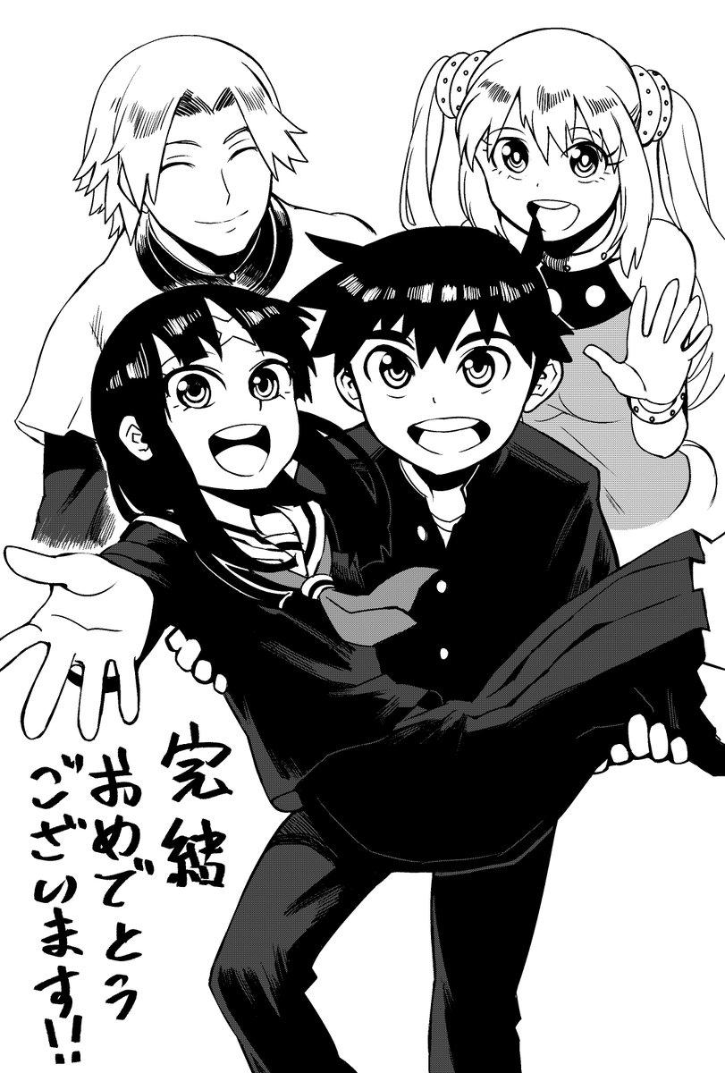 "Otosama on Twitter: ""スピリッ..."