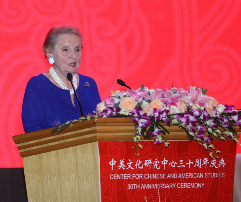 Former US Secretary Madeleine K. Albright attended 30th anniversary ceremony of @HopkinsNanjing #HNC30thanniversary https://t.co/JPfxj5kGba