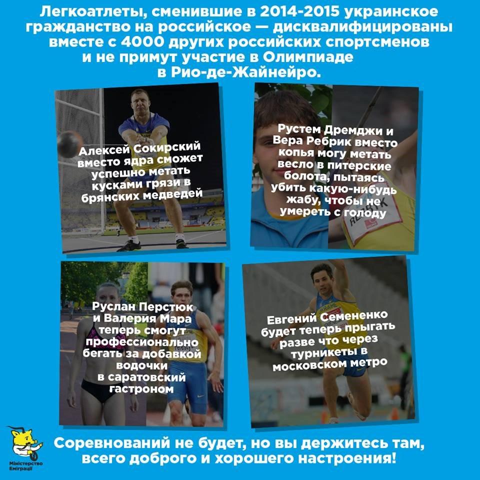 """""""Теперь мы не можем работать в IAAF только потому, что мы россияне"""": главу Всероссийской федерации легкой атлетики Бутова лишили членства в международной организации - Цензор.НЕТ 8200"""