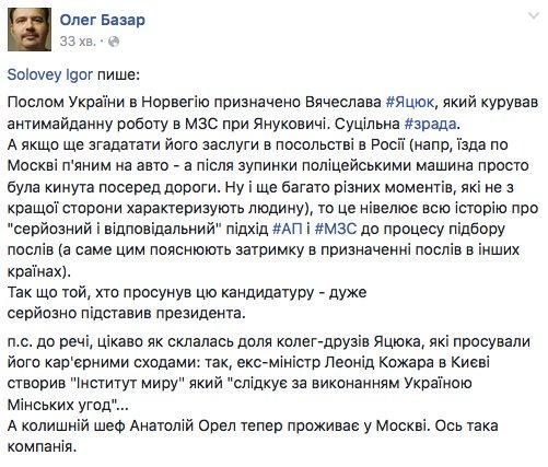 Россия заинтересована в замороженном конфликте на Донбассе. Это часть ее общей стратегии по отношению к соседям, - Расмуссен - Цензор.НЕТ 7316