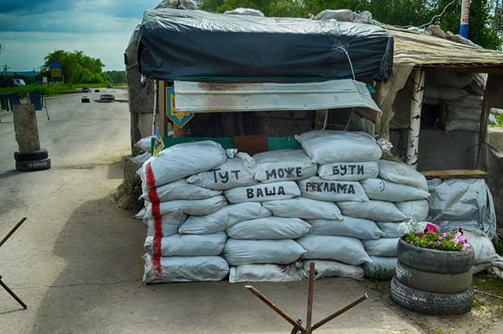 """""""Боевики пытались провести разведку боем, но оборона у нас плотная. Все ДРГ были нейтрализованы"""", - украинские морпехи в Широкино отбили атаки российских террористов - Цензор.НЕТ 7947"""
