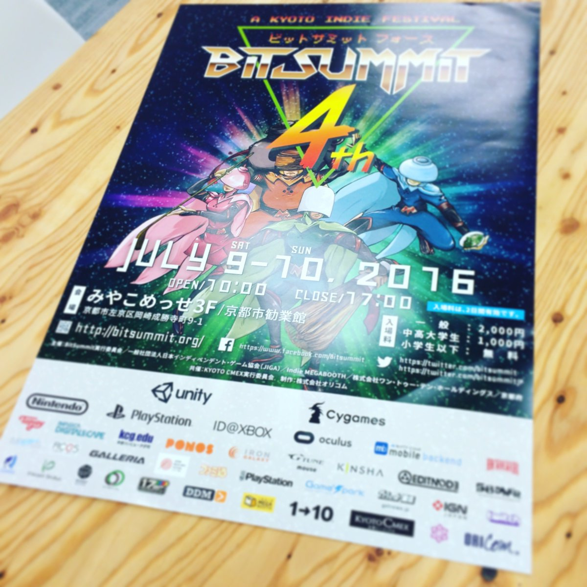 BitSummit is coming soon! Are you down with digital Kyoto? https://t.co/BHelfnV6Eo https://t.co/FUmyUQ55jU