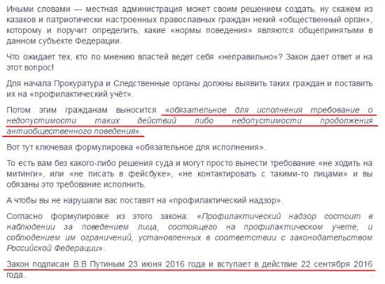 ❶Фз от 23 июня 2016 С дне защитника отечества фото №25 «Метро 74 Копейск», 28 июня   PDF Flipbook Аналитика и комментарии }