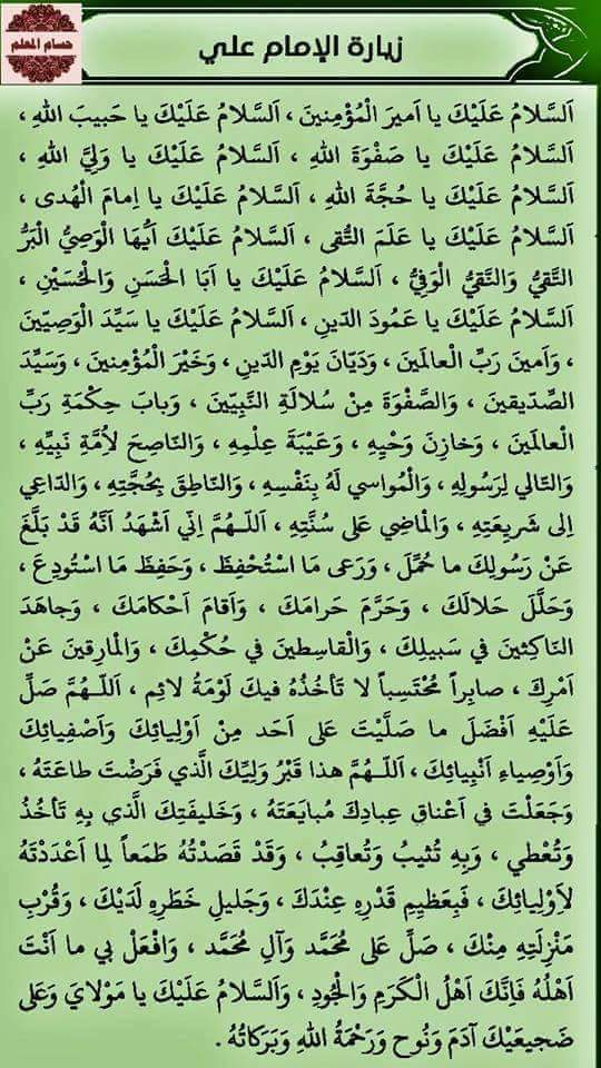 ابوعبدالله السلطاني Ali19722ali7 Twitter