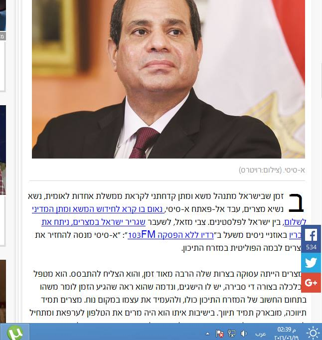 رد: أخبار مصر متجدّد