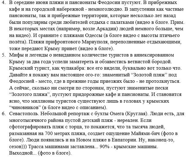 Крымская легкоатлетка Вера Ребрик, перешедшая в сборную России, лишилась возможности ехать на Олимпиаду - Цензор.НЕТ 6280
