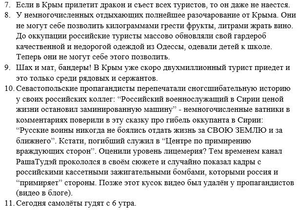Крымская легкоатлетка Вера Ребрик, перешедшая в сборную России, лишилась возможности ехать на Олимпиаду - Цензор.НЕТ 841