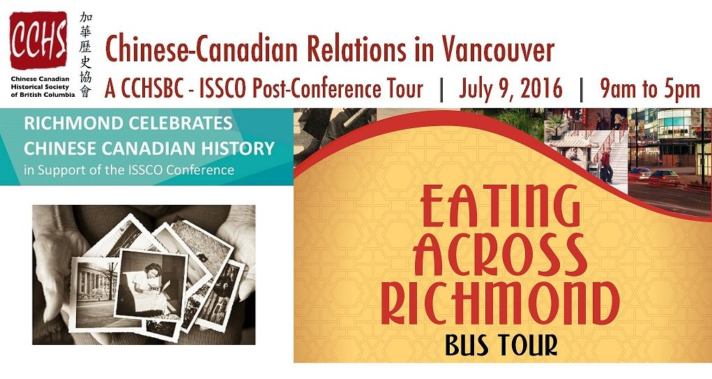 3 fun #ChineseCanadian events on July 9! Don't miss out! https://t.co/hNN0eA4uKy @2016_issco @Richmond_Museum https://t.co/MHnboXXuSc