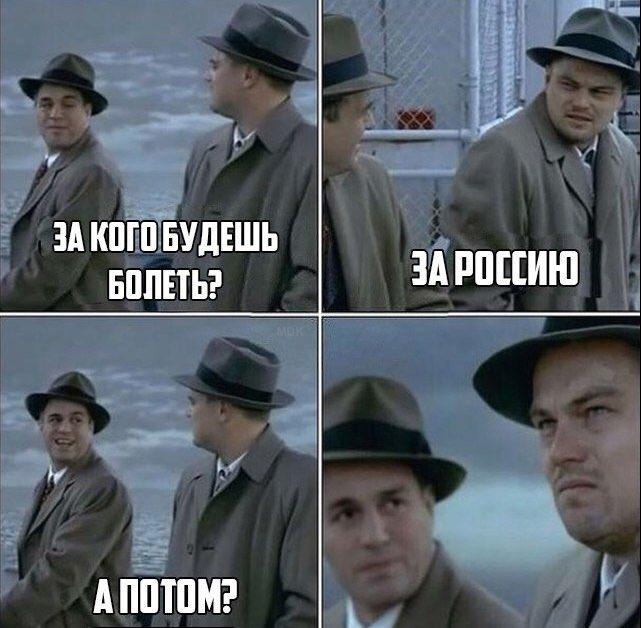 сэ? с фото на русском языке с мужиком