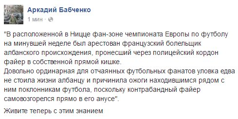 "Москва нарушила соглашение ""НАТО-Россия"", - Столтенберг - Цензор.НЕТ 6962"