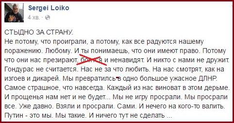 Не думаю, что Европа могла остановить аннексию Крыма. Это для всех нас стало неожиданностью, - Расмуссен - Цензор.НЕТ 4051