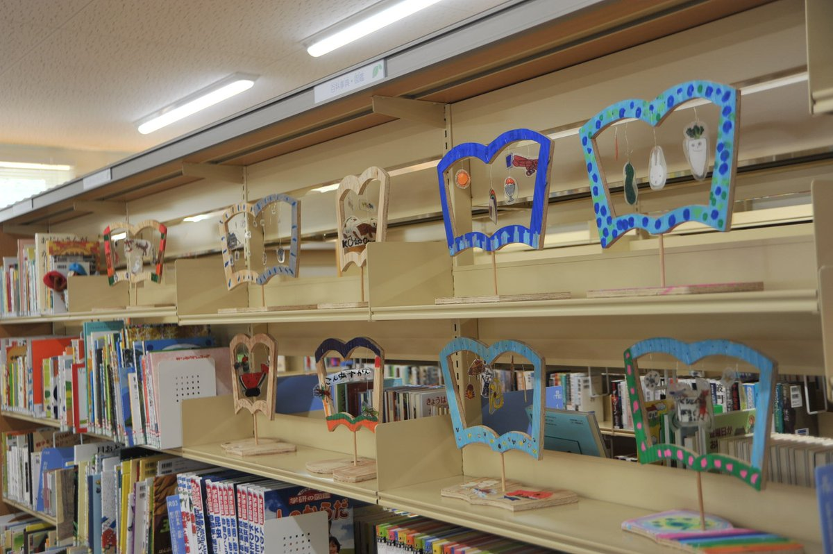 図書館 葛飾 区