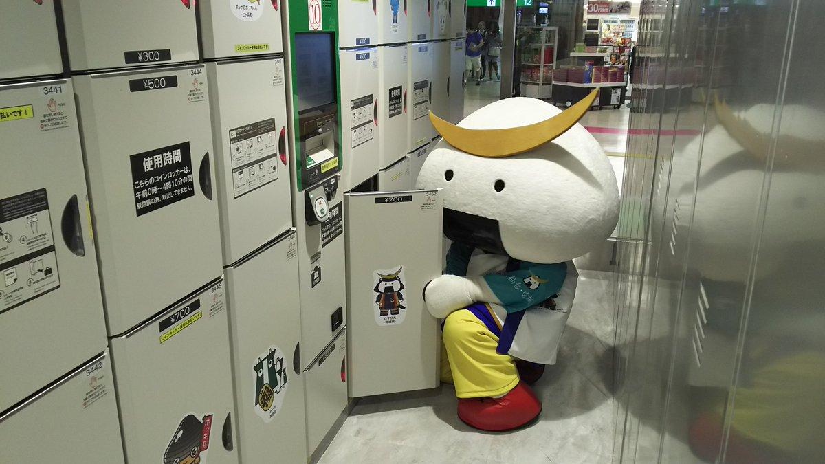 仙台駅にはむすび丸コインロッカーがあるよ。  「むすびと丸のコインロッカー」  宮城へおいでよ https://t.co/AElHQQsozA