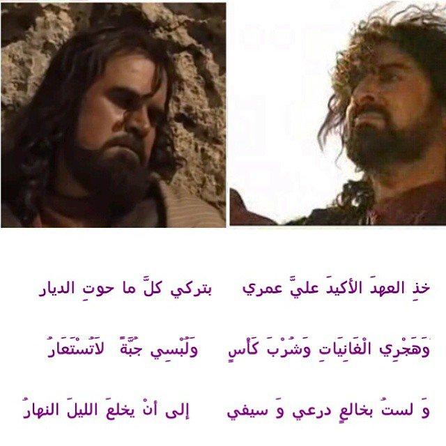 الزير سالم On Twitter ابيات شعر من الزير سالم لخيه كليب