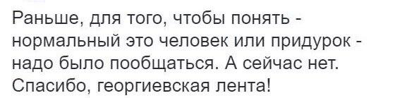 Вести диалог с заведомо продажными людьми нет смысла, - Савченко о возвращении российской делегации в ПАСЕ - Цензор.НЕТ 6747