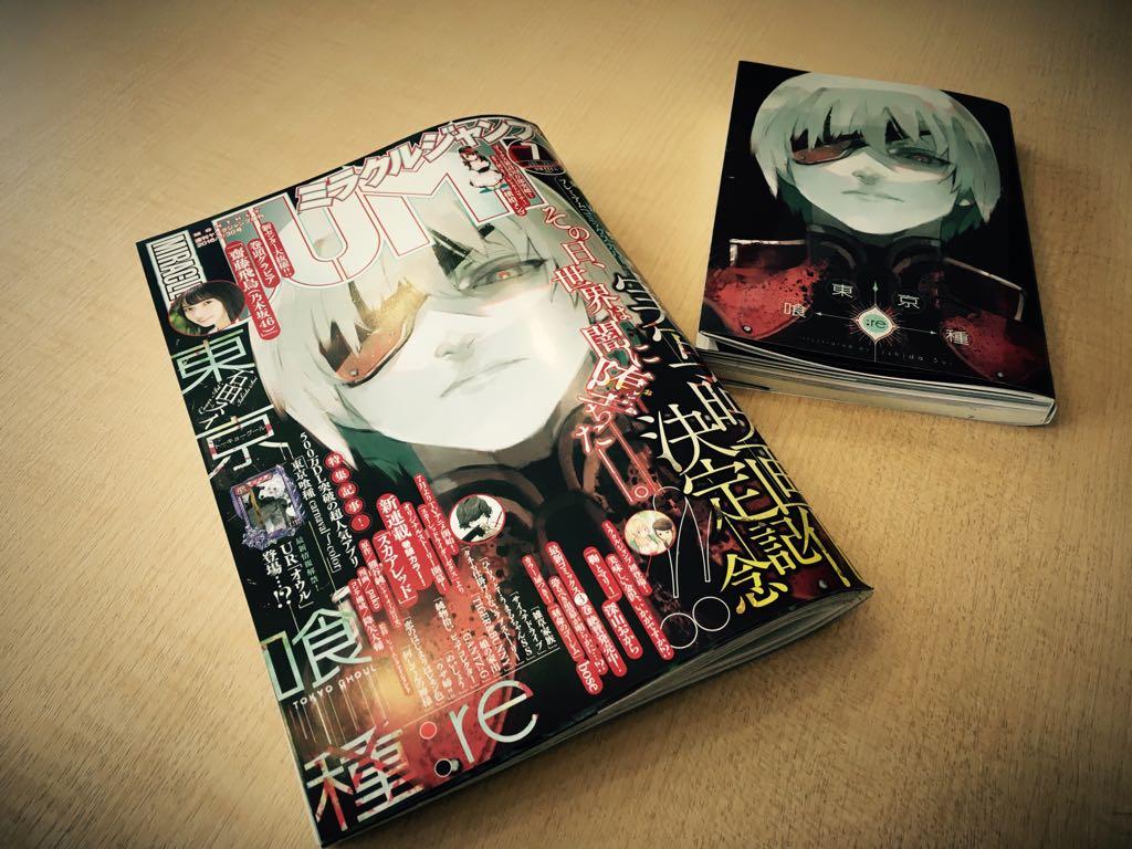 「東京喰種」が表紙で登場です。付録のプレミアムコミックスカバーを巻いてみました。アプリゲーム「東京喰種carnaval」の特集記事もあるのでぜひ\u2026!pic.twitter.com/