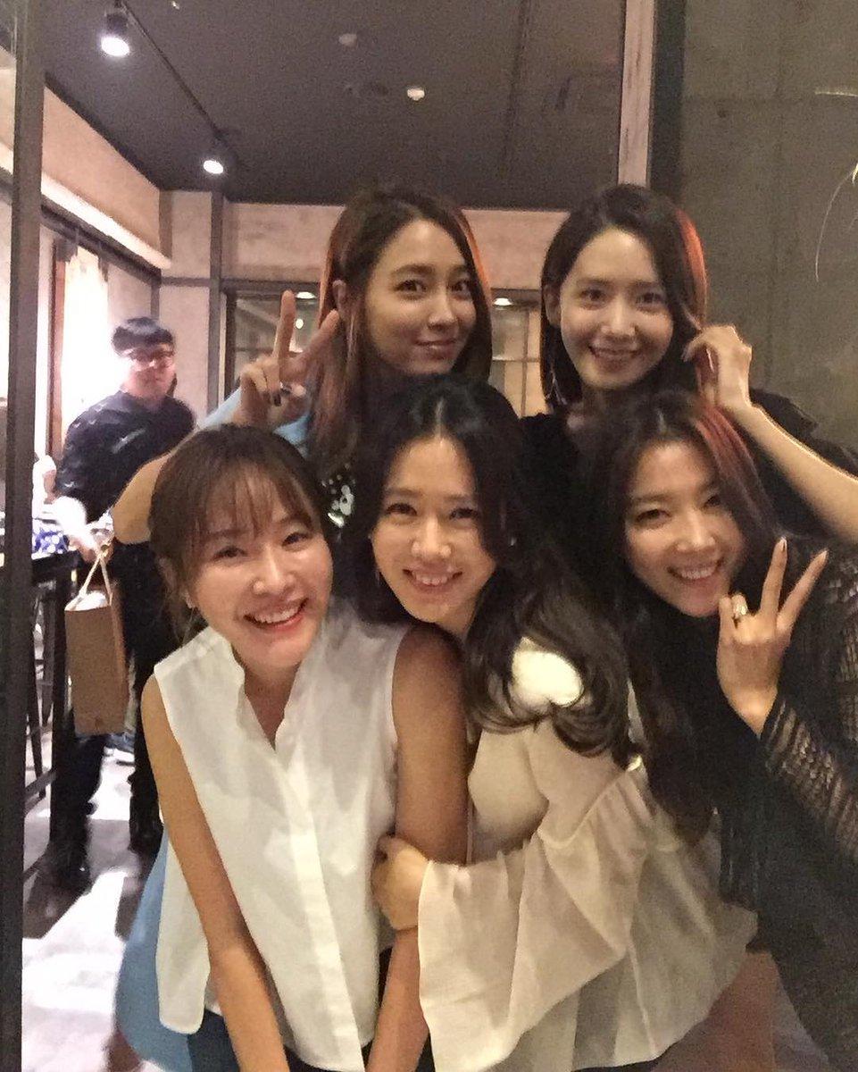 Image result for Lee Jung Hyun, YoonA, uhm ji won, son ye jin