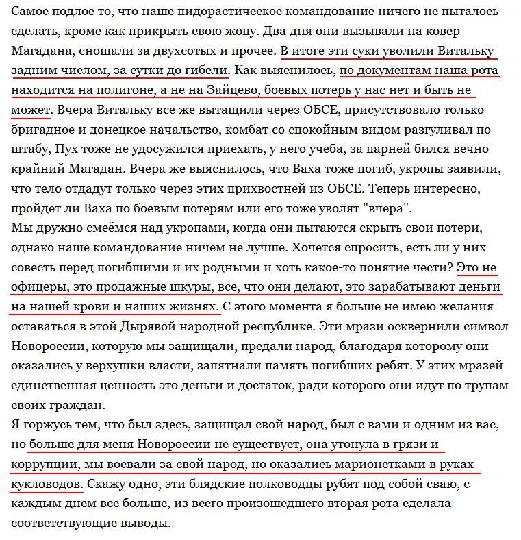 В Днепре в последний путь провели разведчиков Андрущенко и Лобова, погибших на Донбассе - Цензор.НЕТ 4415