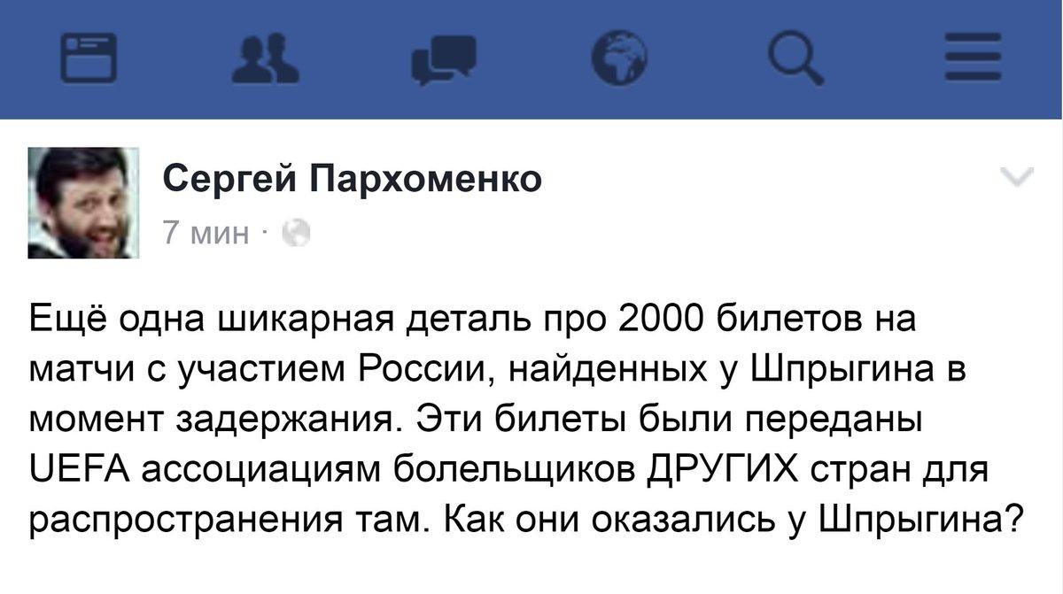 На границе с Украиной стоят более 80 тысяч российских солдат, - Шкиряк - Цензор.НЕТ 9282