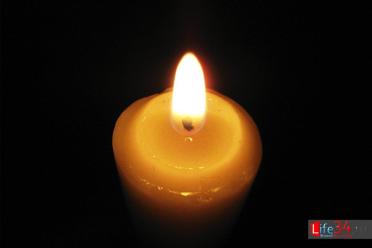 Фото с свечей памяти