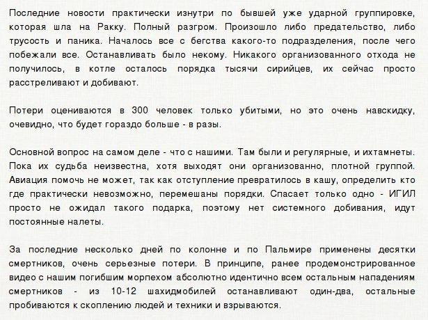 В Днепре в последний путь провели разведчиков Андрущенко и Лобова, погибших на Донбассе - Цензор.НЕТ 2654