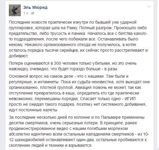 """Террористы """"ЛНР"""" заявили о задержании украинской журналистки, СБУ проверяет информацию - Цензор.НЕТ 5529"""