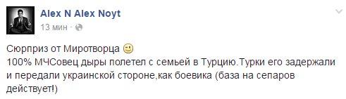 На границе с Украиной стоят более 80 тысяч российских солдат, - Шкиряк - Цензор.НЕТ 6535