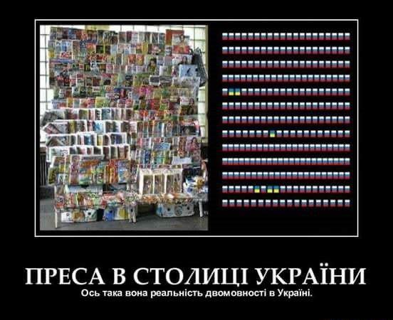 Порошенко и Алиев не использовали русский язык на пресс-конференции в Баку - Цензор.НЕТ 131