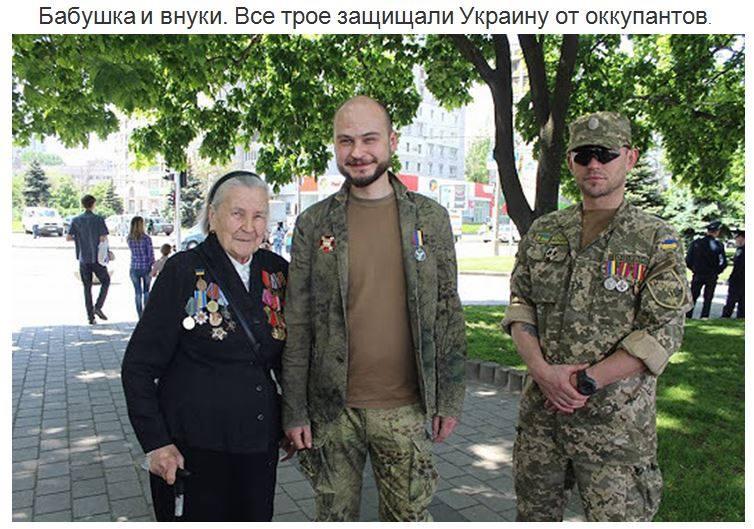 Сейчас количество боевиков и российских войск на Донбассе составляет 41 тыс. человек, - Минобороны - Цензор.НЕТ 5277