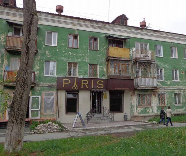 КГГА предупреждает о высокой пожарной опасности в Киеве в ближайшие дни - Цензор.НЕТ 9270