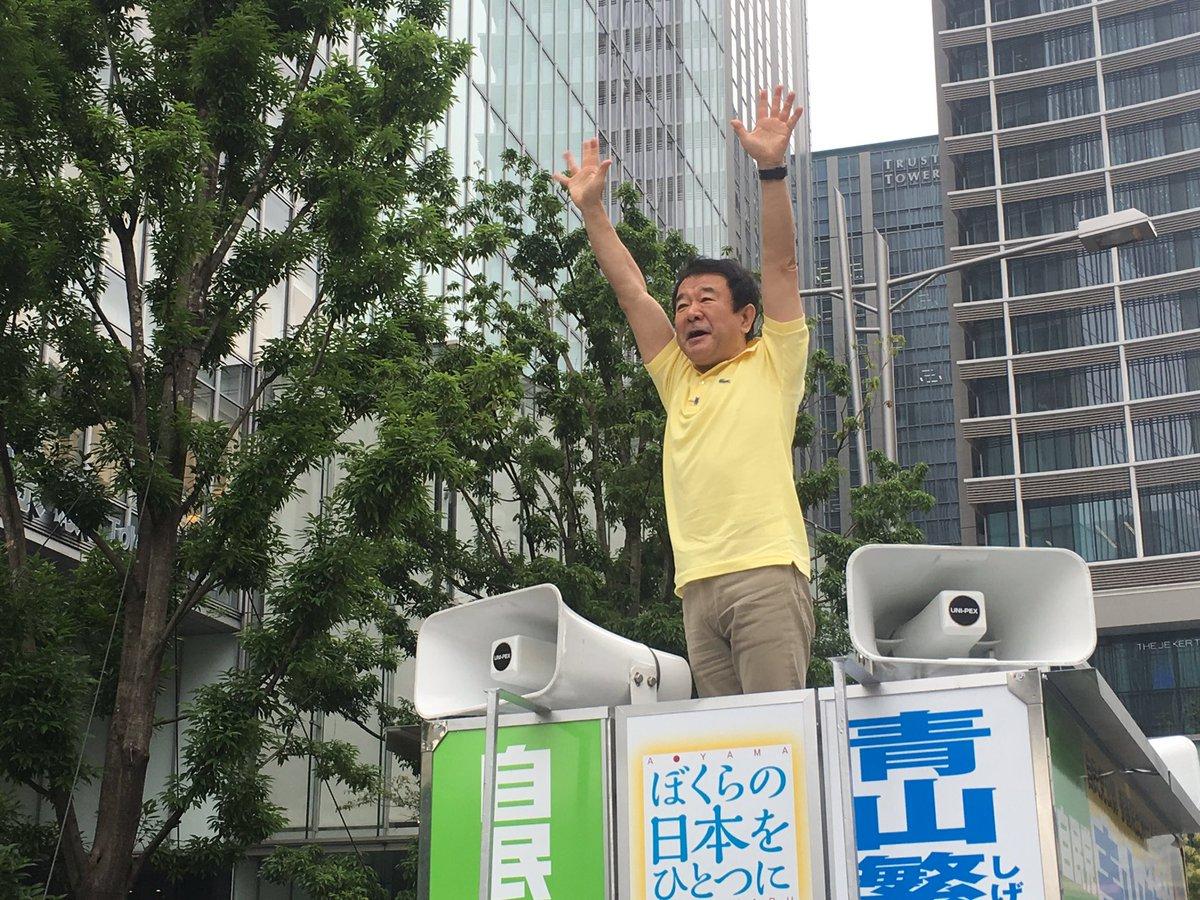 青山繁晴さんが八重洲口前に到着し街宣車の上に登壇!聴衆から大声援が湧き上がってます(^o^)/ https://t.co/xrdDlMVzcY