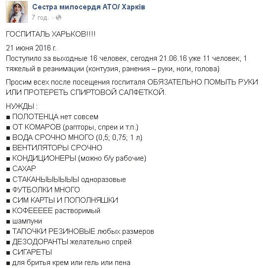 85 кадровых военных ВС РФ на Донбассе написали рапорты на увольнение, - ГУР Минобороны - Цензор.НЕТ 1241