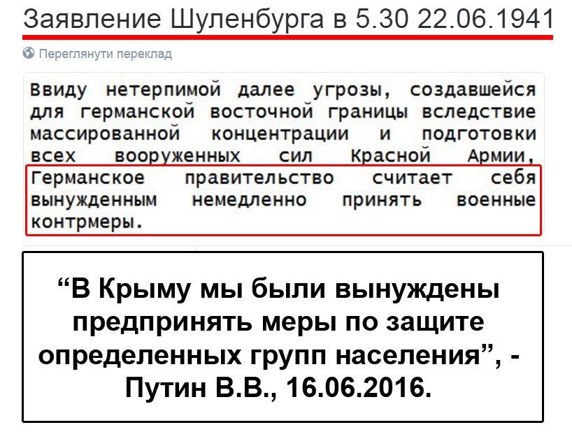 Когда переселенцы приезжают в Украину, они видят, что бандеровцев, готовых их заживо съесть, тут нет, - министр Черныш - Цензор.НЕТ 6311