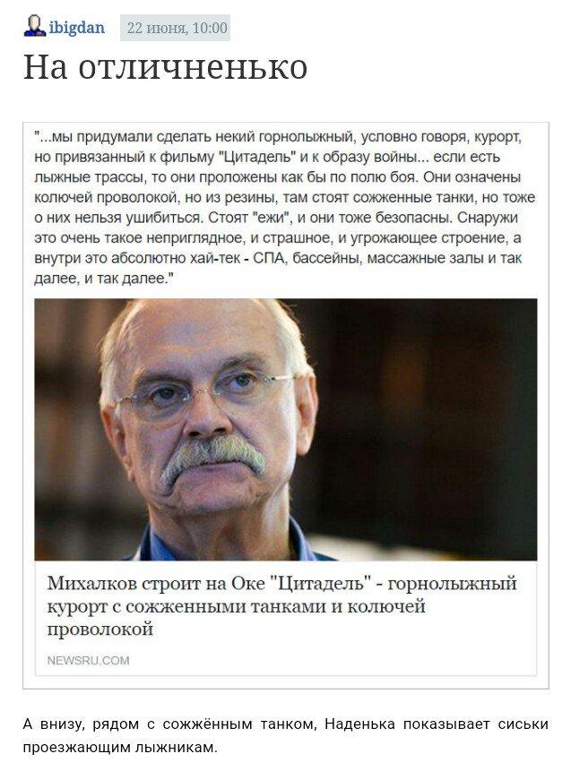 Все попытки привлечь Россию к сотрудничеству были разбиты в Крыму, - экс-премьер Канады - Цензор.НЕТ 755
