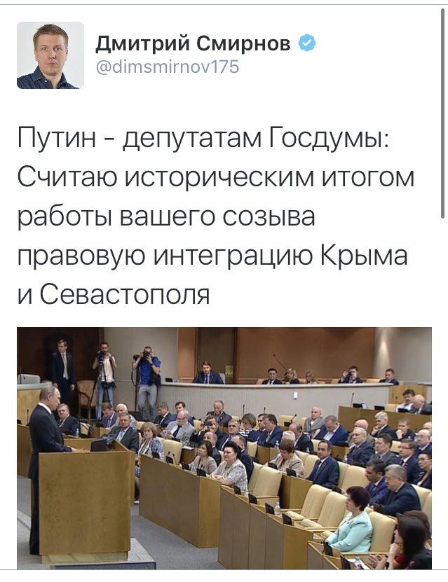 85 кадровых военных ВС РФ на Донбассе написали рапорты на увольнение, - ГУР Минобороны - Цензор.НЕТ 2301