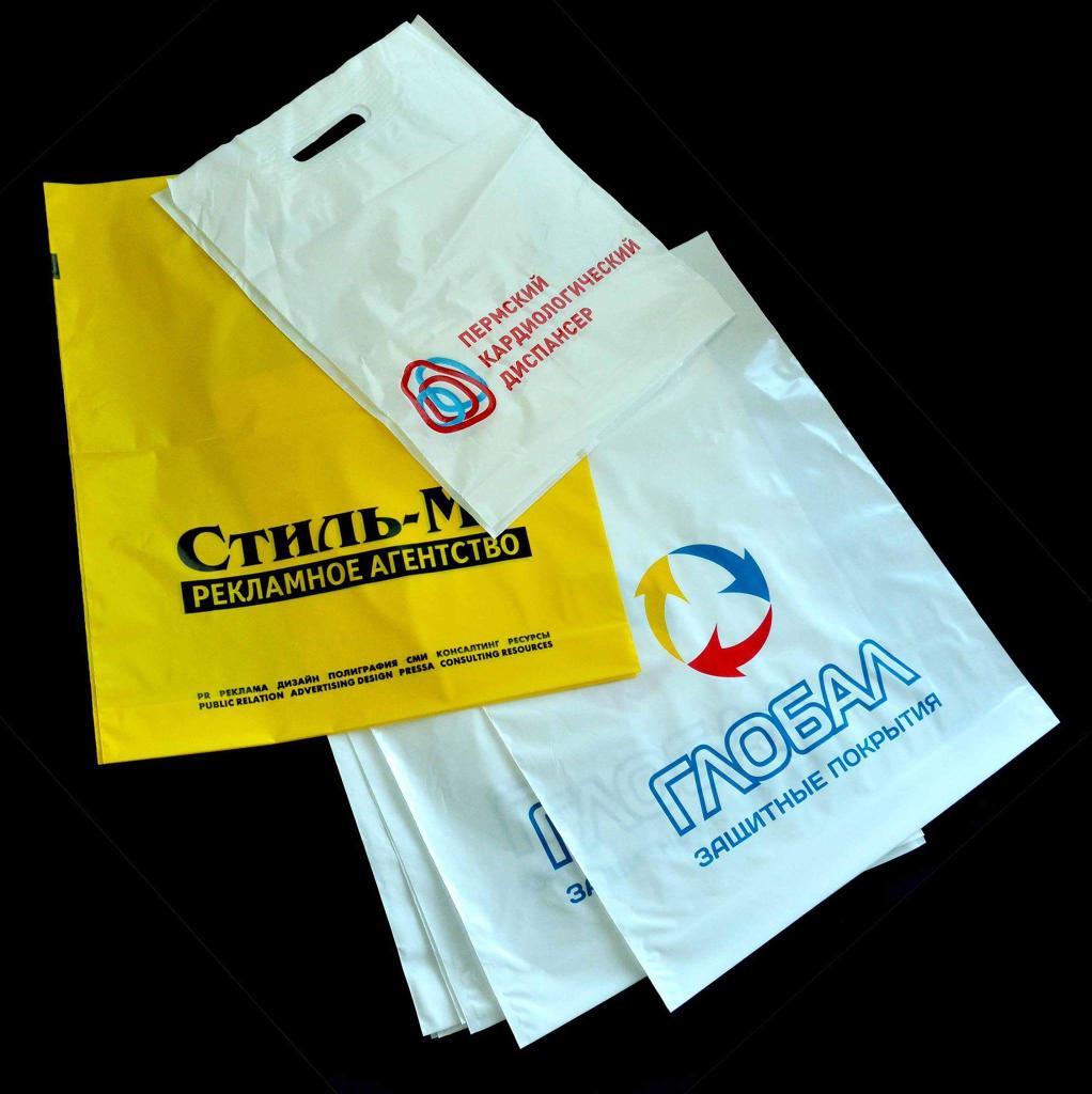 производство пакетов с логотипом стонет