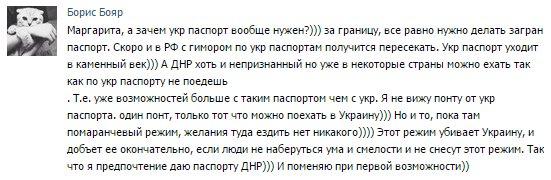 """Нуланд встретилась с Порошенко: """"Санкции против России должны оставаться в силе для полного выполнения Минских договоренностей"""" - Цензор.НЕТ 2322"""