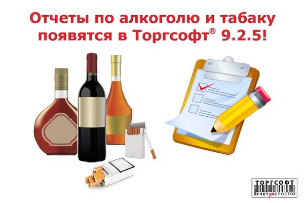 Отчет по алкоголизму