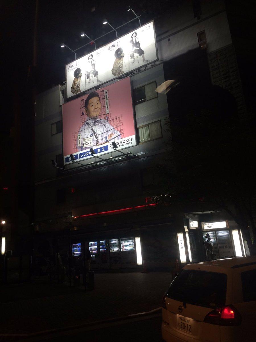 今日発売だって! 赤西仁 new album 「足場があるさ」攻めてるね! https://t.co/d5qEHuH2dA