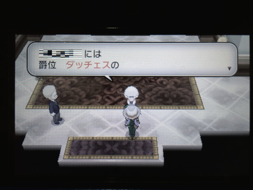 バトル ポケモン シャトー xy
