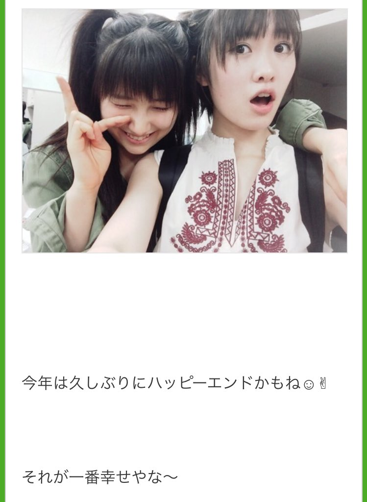 まーどぅー尊い hashtag on Twit...