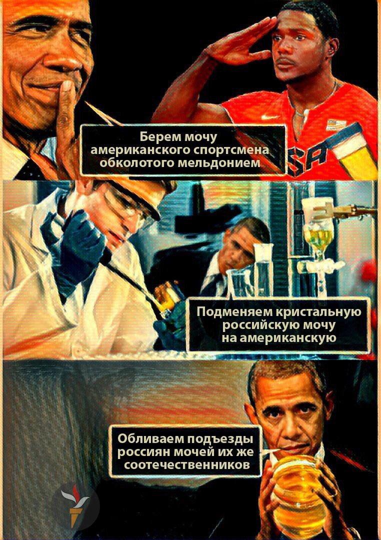Российских тяжелоатлетов лишили двух олимпийских квот из-за допинга - Цензор.НЕТ 572