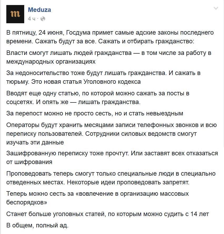"""Порошенко подписал закон о запрете приватизации """"Укрзализныци"""" - Цензор.НЕТ 9368"""