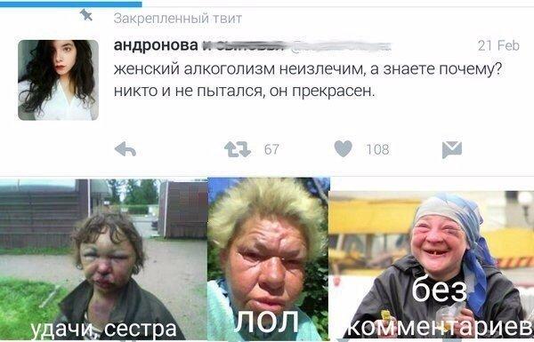 """Савченко настаивает на прямых переговорах с главарями """"ЛНР"""" и """"ДНР"""": """"Мы все равно один народ, и нам все равно дальше жить вместе"""" - Цензор.НЕТ 6831"""