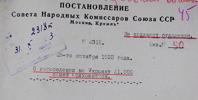 На встрече с Керри дата выборов на оккупированном Донбассе не обсуждалась, - Гройсман - Цензор.НЕТ 7023
